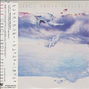 Rush Grace Under Pressure vinyl LP JAPAN