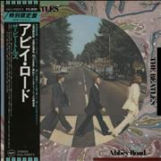 The Beatles Abbey Road + Obi picture disc LP JAPAN