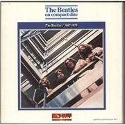 The Beatles HMV Boxed Sets - Complete Set of 12 cd album box set UNITED KINGDOM