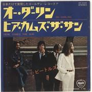 The Beatles Oh Darling - Y400 7