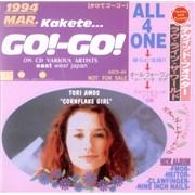 Tori Amos Kakete... Go! Go! March 1994 CD single JAPAN