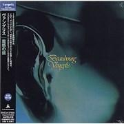Vangelis Beaubourg - Sealed CD album JAPAN