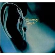 Vangelis Beaubourg vinyl LP UNITED KINGDOM