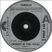 Vangelis Chariots Of Fire - Titles - silver injection 7