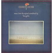 Vangelis Chariots Of Fire vinyl LP UNITED KINGDOM