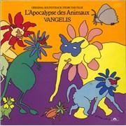 Vangelis L'Apocalypse Des Animaux - 1st vinyl LP UNITED KINGDOM