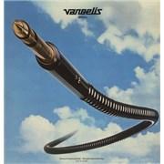 Vangelis Spiral + Inner vinyl LP UNITED KINGDOM