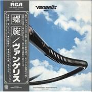 Vangelis Spiral vinyl LP JAPAN