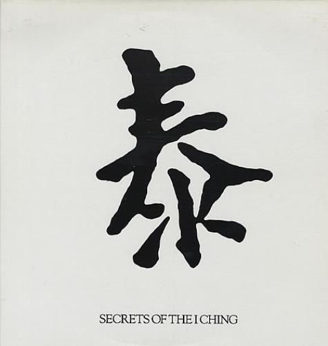 10,000 Maniacs Secrets Of The I Ching vinyl LP album (LP record) US 100LPSE06530