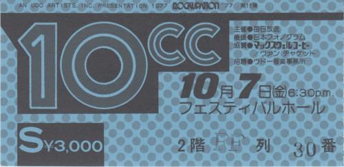 10cc Live in Osaka - Flyer & Ticket Stub handbill Japanese 10CHBLI732336