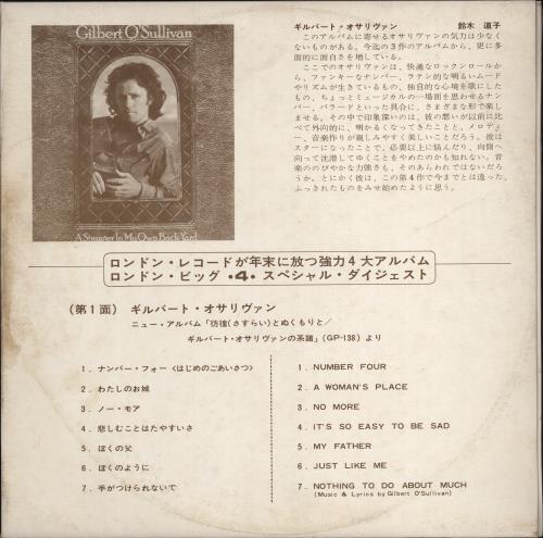 10cc London Special Hot Dygest vinyl LP album (LP record) Japanese 10CLPLO668276