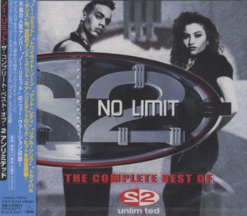 2 Unlimited No Limit - The Complete Best CD album (CDLP) Japanese 2UNCDNO230490