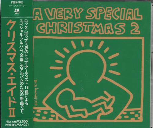 am records a very special christmas 2 cd album cdlp japanese a5mcdav545062