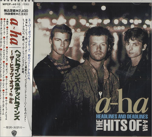a ha headlines and deadlines sealed japanese promo cd album cdlp