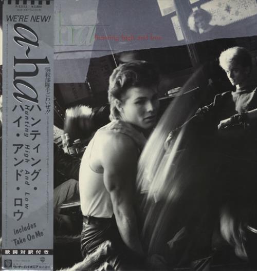 A-Ha Hunting High & Low vinyl LP album (LP record) Japanese AHALPHU126079