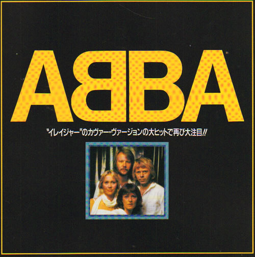 Abba Abba Gold handbill Japanese ABBHBAB640567