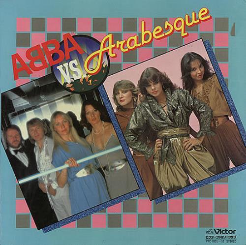 Abba Abba Vs. Arabesque Vinyl Box Set Japanese ABBVXAB126146
