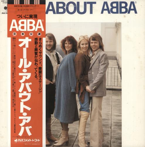 Abba All About Abba - Symbols Obi vinyl LP album (LP record) Japanese ABBLPAL489537