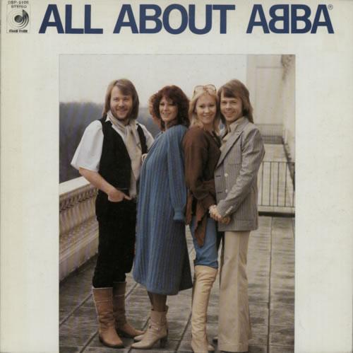 Abba All About Abba vinyl LP album (LP record) Japanese ABBLPAL231016
