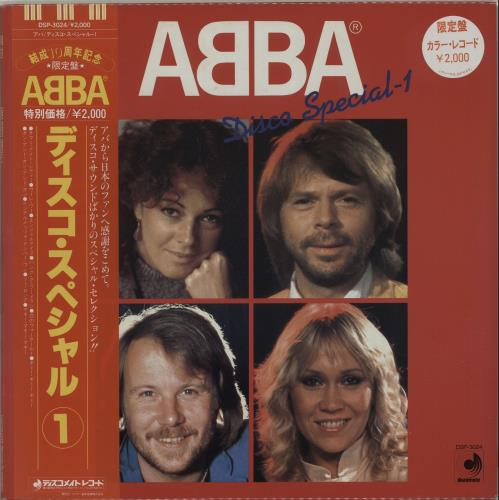 Abba Disco Special - Complete Set + Obis 4-LP vinyl album set (4 records) Japanese ABB4LDI227147