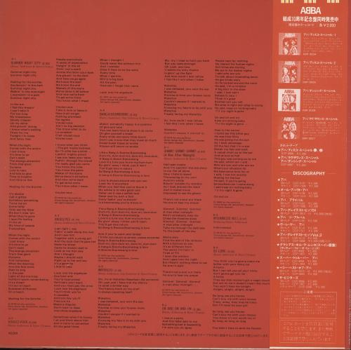 Abba Disco Special 1 - Red Vinyl - Complete vinyl LP album (LP record) Japanese ABBLPDI09112