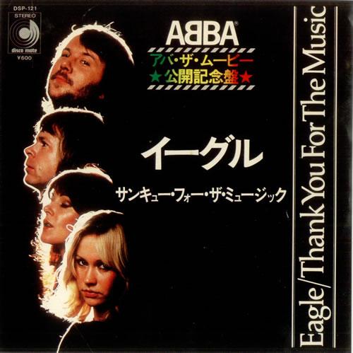 "Abba Eagle 7"" vinyl single (7 inch record) Japanese ABB07EA72457"
