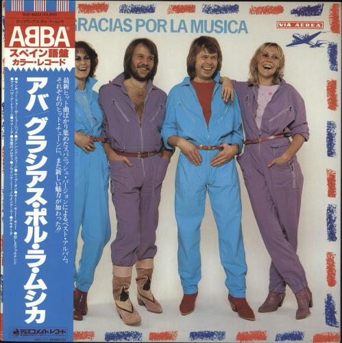 Abba Gracias Por La Musica - Red + Obi + Merch ins vinyl LP album (LP record) Japanese ABBLPGR02184