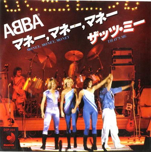 "Abba Money, Money, Money - 2nd 7"" vinyl single (7 inch record) Japanese ABB07MO444484"