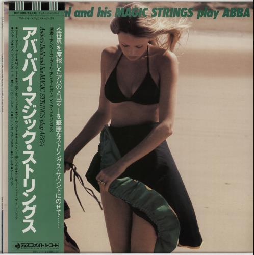 Abba Play Abba + Obi vinyl LP album (LP record) Japanese ABBLPPL655320