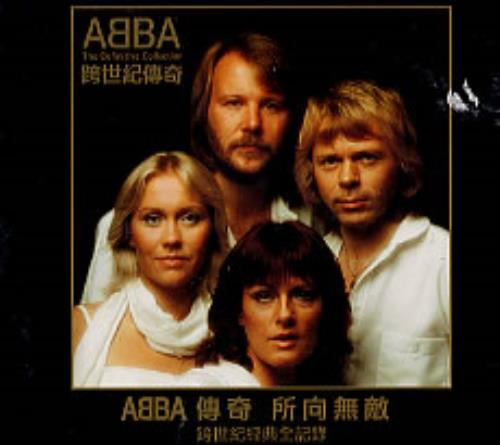 Abba The Definitive Collection - Sealed 2 CD album set (Double CD) Taiwanese ABB2CTH234730