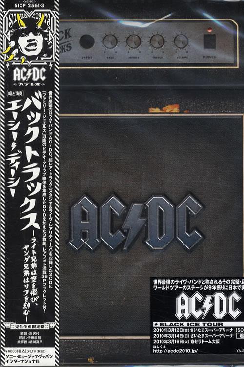 ac dc backtracks japanese 3 disc cd dvd set 492306. Black Bedroom Furniture Sets. Home Design Ideas