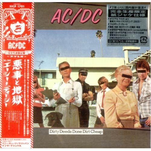 AC/DC Dirty Deeds Done Dirt Cheap Japanese CD album (CDLP