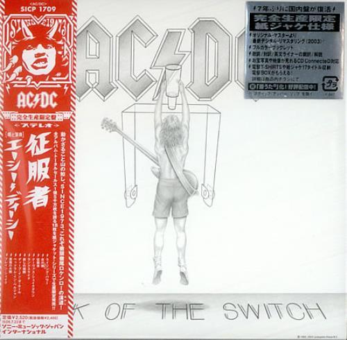 AC/DC Flick Of The Switch Japanese CD album (CDLP)
