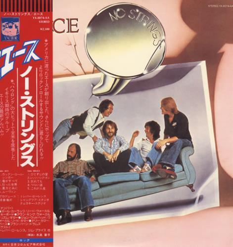 Ace No Strings vinyl LP album (LP record) Japanese A.ELPNO361799