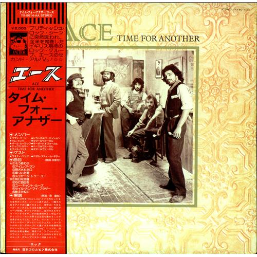 Ace Time For Another vinyl LP album (LP record) Japanese A.ELPTI210761