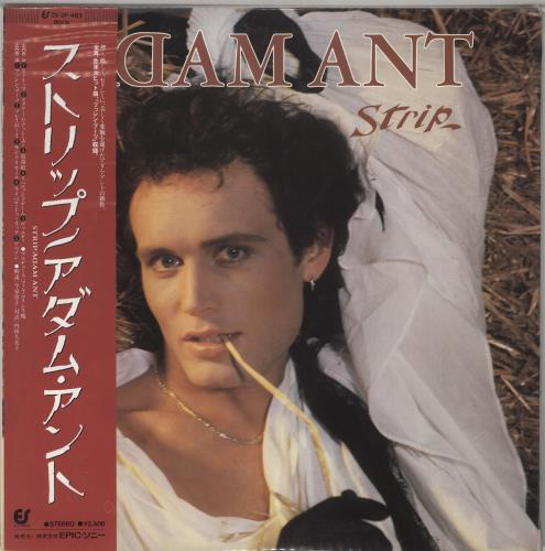 Adam Ant Strip - Promo - Sealed vinyl LP album (LP record) Japanese A~ALPST728144
