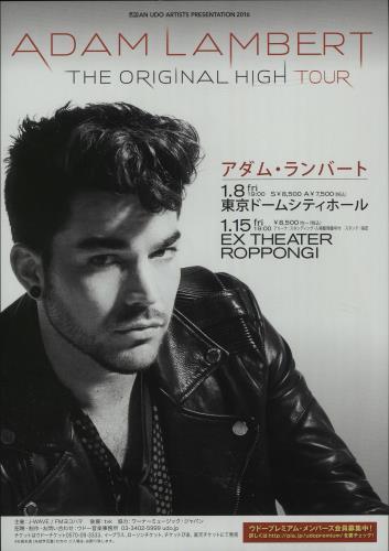 Adam Lambert The Original High Tour: Live In Tokyo handbill Japanese AKZHBTH678260