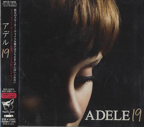 Adele 19 - Nineteen CD album (CDLP) Japanese AYXCDNI439469