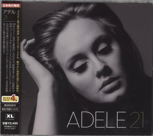 Adele 21 - Twenty One CD album (CDLP) Japanese AYXCDTW715652