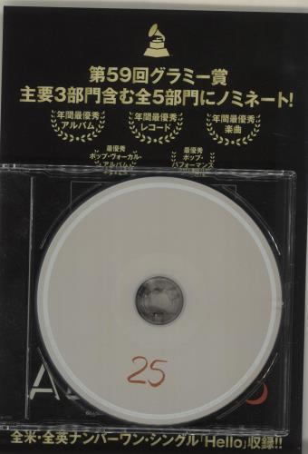 Adele 25 - Twenty Five CD album (CDLP) Japanese AYXCDTW685316
