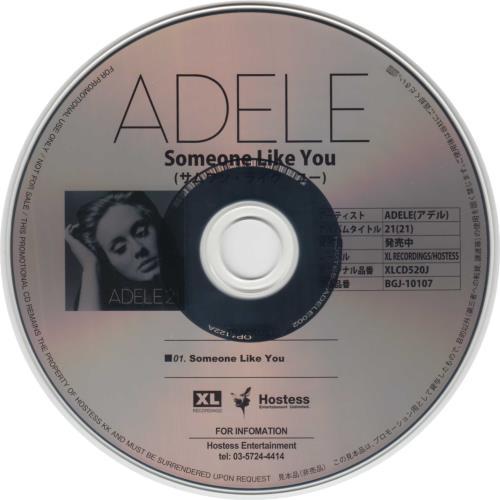 """Adele Someone Like You CD single (CD5 / 5"""") Japanese AYXC5SO536961"""