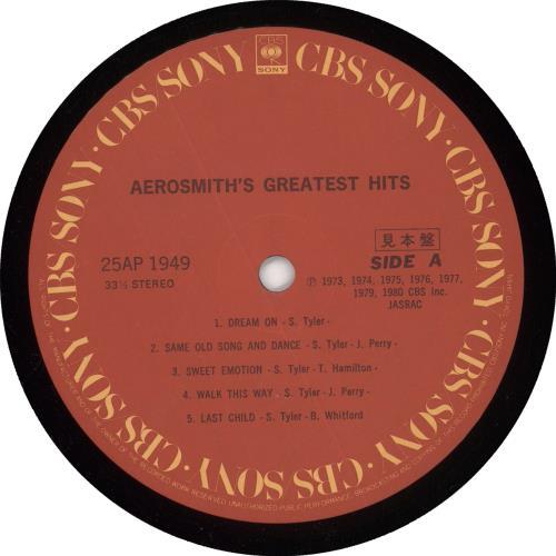 Aerosmith Aerosmith's Greatest Hits - Promo vinyl LP album (LP record) Japanese AERLPAE740270