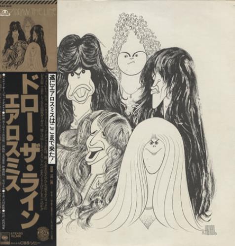 Aerosmith Draw The Line Japanese Vinyl Lp Album Lp Record 190080