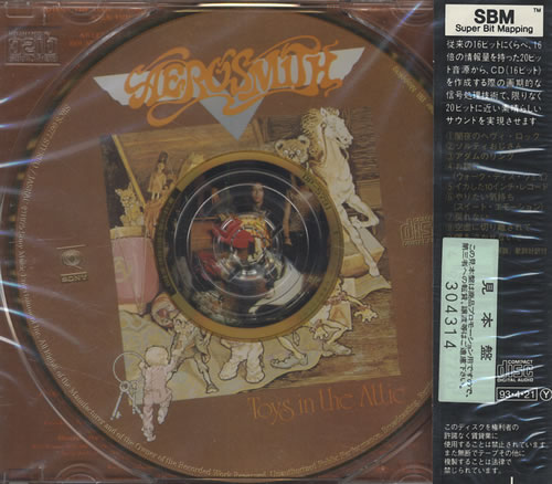 album in the Aerosmith toys cover attic