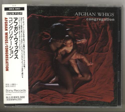 Afghan Whigs Congregation CD album (CDLP) Japanese AFGCDCO725652