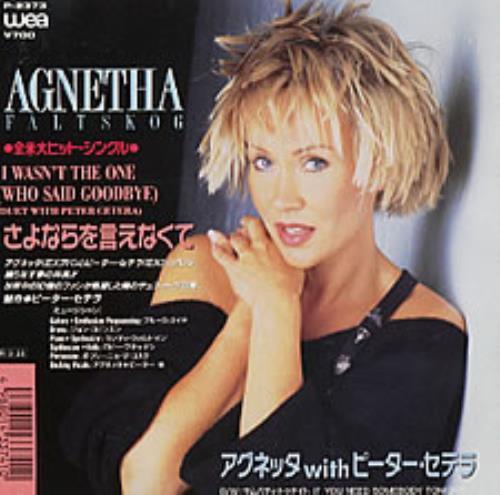 "Agnetha Fältskog I Wasn't The One Who Said Goodbye 7"" vinyl single (7 inch record) Japanese AGN07IW40055"