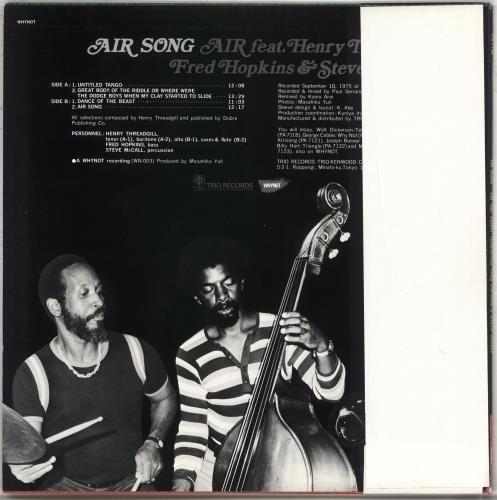 Air (Jazz) Air Song vinyl LP album (LP record) Japanese A8RLPAI706971