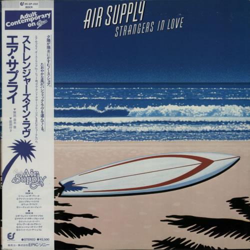 Air Supply Strangers In Love vinyl LP album (LP record) Japanese AISLPST616908