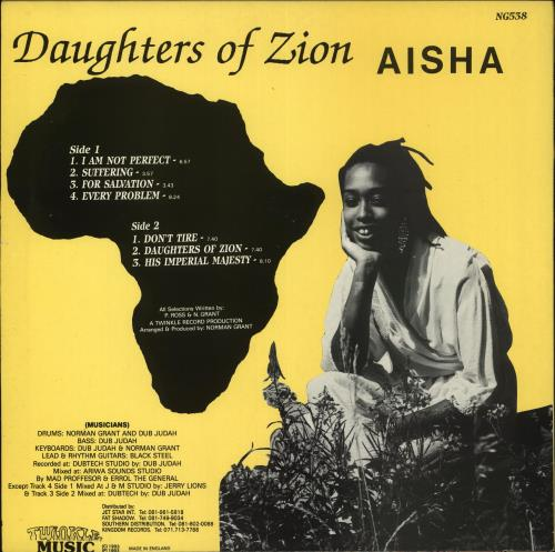 Aisha Daughters Of Zion vinyl LP album (LP record) UK Q7SLPDA709141