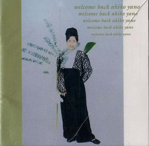 Akiko Yano Welcome Back Japanese Cd Album Cdlp 557549
